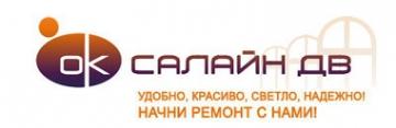 Фирма Оксалайн ДВ