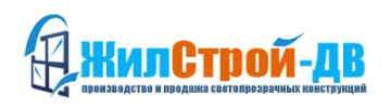 Фирма ЖилСтрой-ДВ