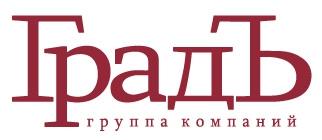 Фирма ГрадЪ