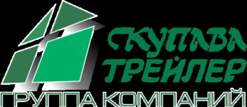 Фирма Купава Трейлер