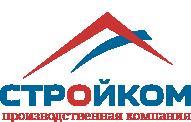 Фирма Стройком