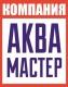 Акции и скидки на пластиковые окна от компании КОМПАНИЯ АКВА МАСТЕР