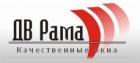Фирма ДВ Рама