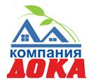 Фирма Дока