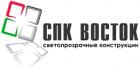 Фирма СПК ВОСТОК